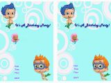 Free Printable Bubble Guppies Birthday Invitations Bubble Guppies Birthday Party Invitations Free Printable
