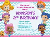 Free Printable Bubble Guppies Birthday Invitations Free Printable Bubble Guppies Birthday Invitations