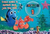 Free Printable Finding Nemo Birthday Invitations Finding Nemo Birthday Invitation Printable File Diy