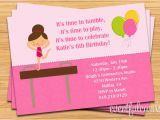 Free Printable Gymnastics Birthday Invitations Free Printable Gymnastic Birthday Invitations Updated