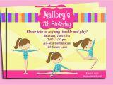 Free Printable Gymnastics Birthday Invitations Gymnastics Invitation Printable or Printed with Free Shipping