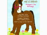 Free Printable Horse Birthday Party Invitations Free Printable Horse Birthday Party Invitations Home