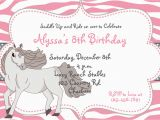 Free Printable Horse Birthday Party Invitations Free Printable Horse Birthday Party Invitations