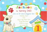 Free Printable Puppy Birthday Invitations Puppy Birthday Invitation Puppy Party Invite Puppy