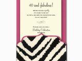 Free Printable Zebra Print Birthday Invitations Free Printable Zebra Print Birthday Party Invitations