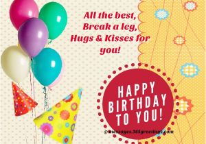 Free Sms Birthday Cards Happy Wishes 365greetings Com