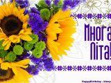 Free Ukrainian Birthday Cards Birthday Cards In Ukrainian Poisk V Google Ukrainskoe