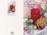Free Ukrainian Birthday Cards Ukrainian Birthday Wishes Images Google Search