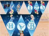 Frozen 2 Happy Birthday Banner 301 Moved Permanently