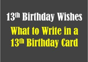 Funny 13th Birthday Cards 13th Birthday Quotes Funny Quotesgram