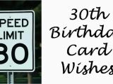 Funny 30th Birthday Card Messages 30th Birthday Card Messages 30th Birthday Wishes and Poems