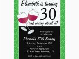 Funny 30th Birthday Invites 30th Birthday Invitations Announcements Zazzle