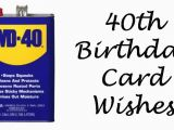 Funny 40th Birthday Cards for Men 40th Birthday Wishes Messages and Poems to Write In A