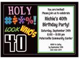 Funny 40th Birthday Party Invitations Free Printable 40th Birthday Party Invitations Templates