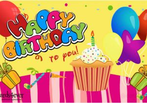 Funny Animated Birthday Cards Online Free Online Greeting Cards Birthday Greetings Beautiful