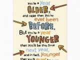Funny Birthday Card Verses for Friends Funniest Birthday Cards 2015