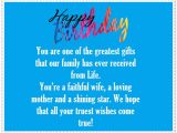 Funny Birthday Cards for Daughter In Law Daughter In Law Happy Birthday Quotes and Greetings