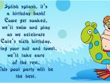 Funny Birthday Invitation Wording for Kids Ways to formulate Catchy Birthday Invitation Wordings for Kids