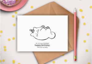 Funny Digital Birthday Cards Cat Card Printable Instant Download