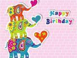 Funny Elephant Birthday Card Happy Birthday Wishes with Elephants