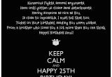 Funny Happy 25th Birthday Quotes Happy 25th Birthday Quotes Funny Quotesgram