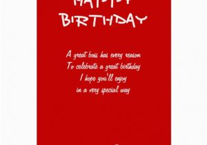 Funny Happy Birthday Quotes for Boss Happy Birthday Boss Quotes Quotesgram