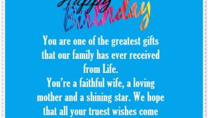 Funny Happy Birthday Quotes for Daughter In Law Daughter In Law Happy Birthday Quotes and Greetings