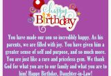 Funny Happy Birthday Quotes for Daughter In Law Happy Birthday Daughter In Law Best Birthday Wishes for You