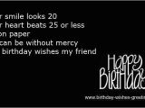 Funny Happy Birthday Quotes for Guys Funny Birthday Quotes for Guys Quotesgram