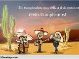 Funny Happy Birthday Quotes In Spanish Birthday Specials Cards Free Birthday Specials Wishes