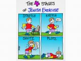 Funny Jewish Birthday Cards Funny Card for Rosh Hashanah Jewish Exercise Zazzle