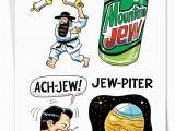 Funny Jewish Birthday Cards Jewdo Funny Birthday Card Nobleworkscards Com