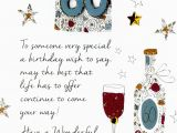 Funny Male 60th Birthday Cards Male 60th Birthday Greeting Card Cards Love Kates