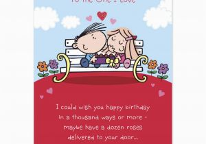 Funny Romantic Birthday Cards Happy Quotes For Him Quotesgram