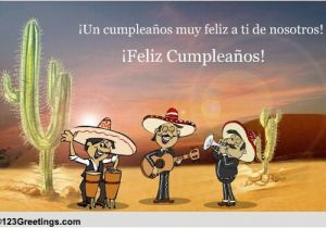 Funny Spanish Birthday Cards A Cool Wish Free Specials Ecards