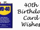 Funny Things to Write In A 40th Birthday Card 40th Birthday Wishes Messages and Poems to Write In A