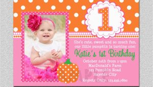 Giant Birthday Cards Party City Birthday Birthday Ba Party Invitations Alanarasbach
