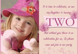 Girl Birthday Invitation Message 2nd Birthday Invitations and Wording 365greetings Com