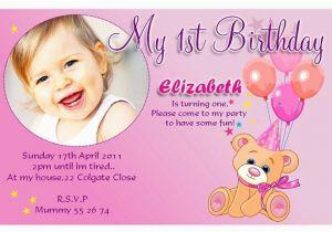 Girl Birthday Invitation Message Birthday Invitations 365greetings Com