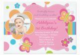 Girly Birthday Invitation Templates butterfly Kisses Girly Party Invitations Zazzle