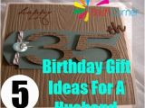 Good Birthday Gifts for Husband Bash Corner Http Www Bashcorner Com 35th Birthday Gift