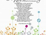 Granddaughter 1st Birthday Card Verses Happy Birthday Granddaughter Quotes Quotesgram