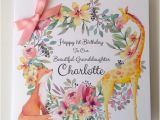 Granddaughter First Birthday Card Personalised Cute Personalised 1st Birthday Card Daughter Granddaughter