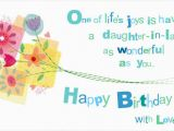 Granddaughter In Law Birthday Card Birthday Quotes for Daughter In Law Quotesgram