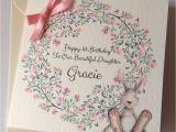 Granddaughters 1st Birthday Card Personalised Watercolour Bunny 1st Birthday Card Daughter