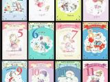 Grandson Birthday Cards Age 3 Age 1 to 11 Relation Birthday Cards son Daughter