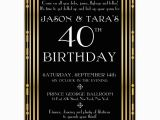 Great Gatsby Birthday Card Gatsby Gold Couples Birthday Invitations Paperstyle