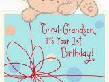 Great Grandson 1st Birthday Card Baby Bear 1st Birthday Card for Great Grandson Greeting