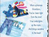 Great Grandson 1st Birthday Card Grandson 1st Birthday Greeting Cards by Loving Words