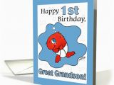 Great Grandson 1st Birthday Card Small Fry 1st Birthday Great Grandson Card 349555